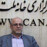 نانواکناری: ادعای کاخ سفید درباره حملات سایبری ایران در شرایط پسابرجام بهانه ای برای شانه خالی کردن از زیر اجرای تعهدات توافق هسته ای است