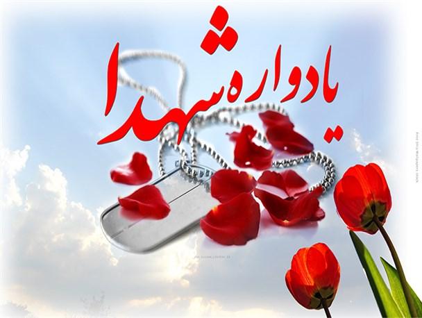 چهارمین یادواره شهدای مدافع حرم مازندران برگزار میشود