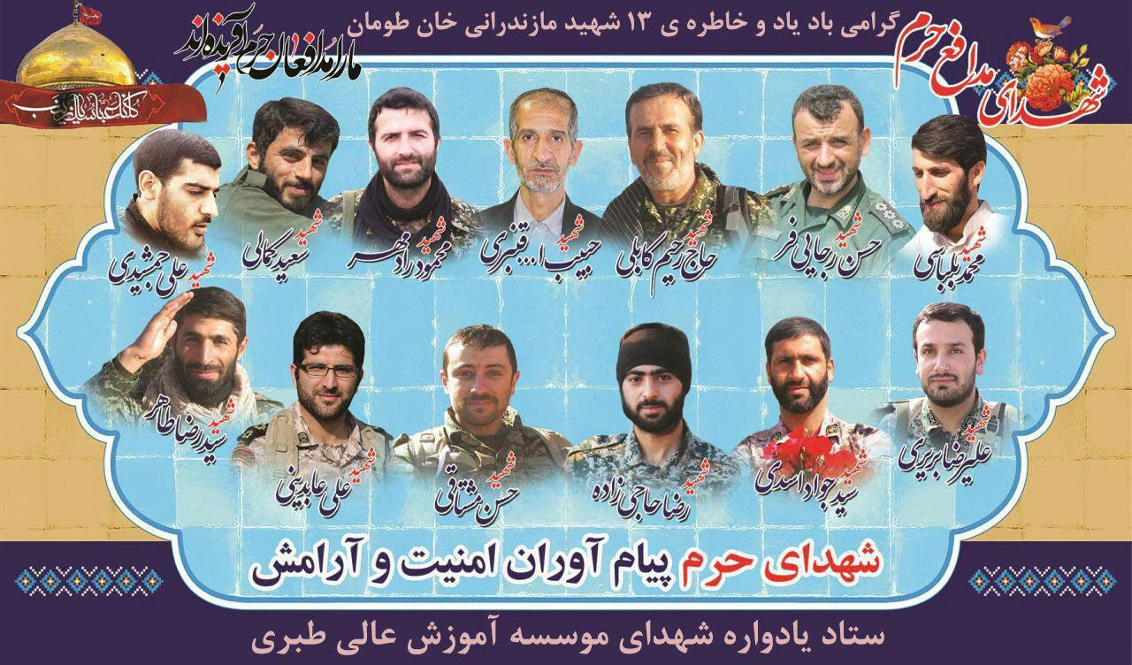 ساخت فیلم ' خان طومان ' در مازندران کلید خورد