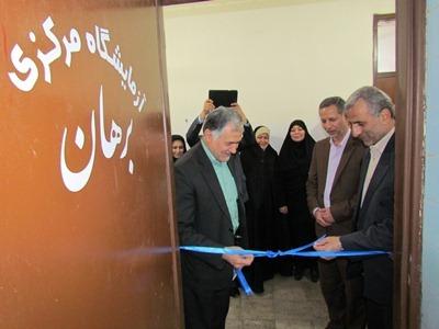 آزمایشگاه مرکزی مدارس ابتدایی شهرستان فریدونکنار افتتاح شد