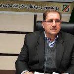 ناظر گمرکات مازندران خبر: دادصادرات ۲۶۰ هزار تن کالا از مازندران به ۲۳ کشور جهان