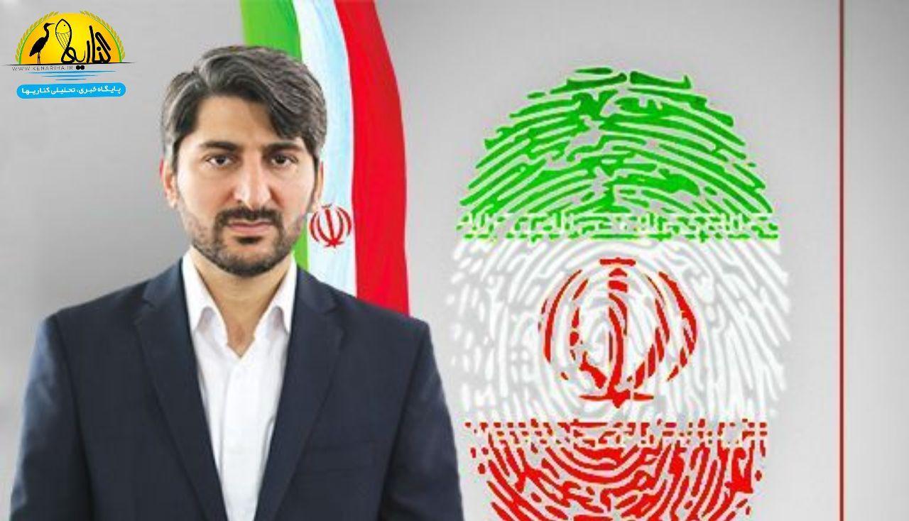 ناجا از برخورد نادرست مأمور نیروی انتظامی با جانباز قطع نخاع عذرخواهی کند