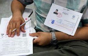 رقابت بیش از ۲۸هزار داوطلب آزمون کارشناسی ارشد در مازندران